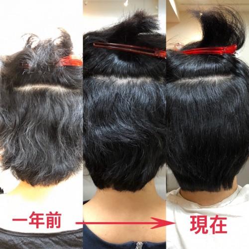 ゴワゴワ、チリつく、うねるくせ毛を改善!(ストレートなし!)福岡市南区大橋のカットが上手なビーワンサロン美容室ニュートリノ